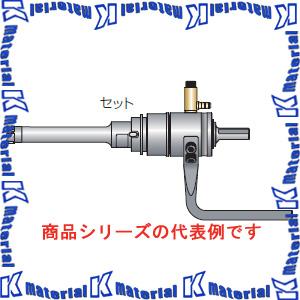 【P】ミヤナガ 湿式ミストダイヤドリル ワンタッチタイプ セット DMA160BST 刃先径16.0mm [ONM3353]