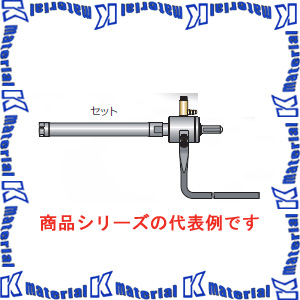 【P】ミヤナガ 湿式ミストダイヤドリル ネジタイプ セット DM180BST 刃先径18.0mm 有効長100mm [ONM3404]