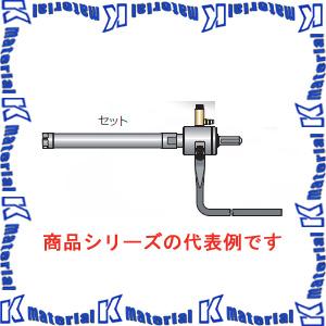 ミヤナガ 湿式ミストダイヤドリル ネジタイプ セット DM220BST 刃先径22.0mm 有効長200mm [ONM3407]