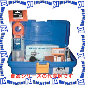 【P】ミヤナガ ミストダイヤドリル ネジタイプ BOXキット DM060BOX 刃先径6.0mm 有効長100mm [ONM3455]