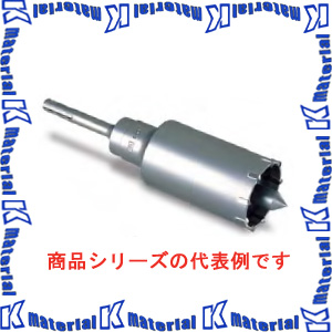 【P】ミヤナガ ハンマー用コアビット600W セット 600W60 刃先径60mm [ONM3552]