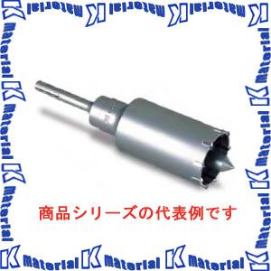 【P】ミヤナガ ハンマー用コアビット600W カッター 600W75C 刃先径75mmガイドプレート付 [ONM3570]