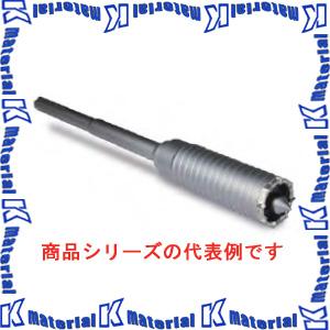 【P】ミヤナガ ハンマー用コアビット カッター MH75C 刃先径75mmガイドプレート付 [ONM3611]
