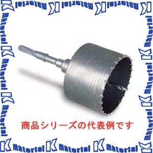 【P】ミヤナガ ヒューム管用コアビット カッター HY220C 刃先径220mm [ONM3630]