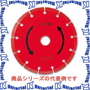 【P】ミヤナガ セグメントウェーブタイプ 乾式コンクリート用ダイヤモンドソー DCW180 外径180mm [ONM3652]