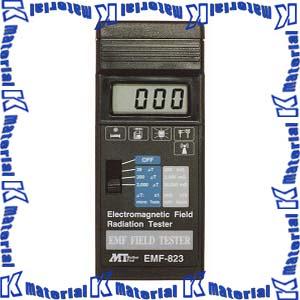 【代引不可】マザーツール デジタル電磁界強度テスタ EMF-823 [MAZ0022]