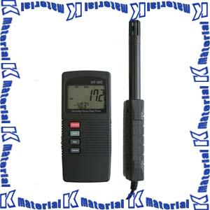 【代引不可】マザーツール デジタル温湿度・露点計 HT-305 [MAZ0030]