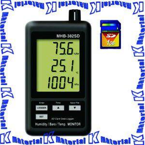 【P】【代引不可】マザーツール デジタル温湿度・気圧計 MHB-382SD [MAZ0043]