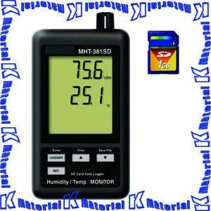【P】【代引不可】マザーツール デジタル温湿度計 MHT-381SD [MAZ0044]