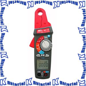 【P】【代引不可】マザーツール 微弱電流用デジタルクランプメータ MT-119 [MAZ0057]