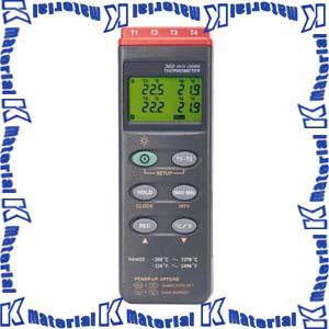 【P】【代引不可】マザーツール データロガデジタル温度計(4点式) MT-309 [MAZ0066]