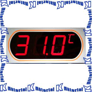 【P】【代引不可】マザーツール デジタルLED表示大文字温度計 MT-872 [MAZ0086]