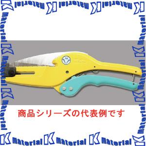 【P】マサル工業 工具 ガードマンカッター GK2 [MS0047]