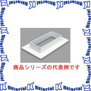 【P】マサル工業 エルダクト付属品 4030型 フランジ LDF433 ミルキーホワイト [ms2522]