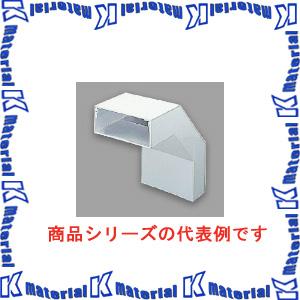 【P】マサル工業 エルダクト付属品 3020型 外大マガリ LDS2343 ミルキーホワイト [ms2393]