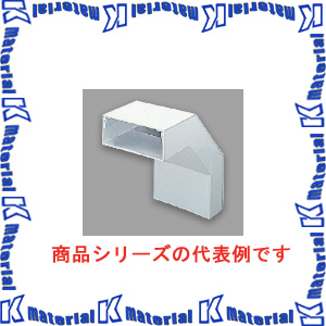 【P】マサル工業 エルダクト付属品 3030型 外大マガリ LDS2352 ホワイト [ms2395]