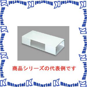 【P】マサル工業 エルダクト付属品 2510型 T型ブンキ LDT222 ホワイト [ms2479]