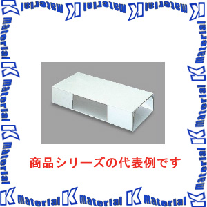 【P】マサル工業 エルダクト付属品 4020型 T型ブンキ LDT422 ホワイト [ms2494]