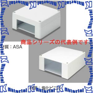 【P】マサル工業 エムケーダクト付属品 6号 ブンキボックス MDB611 グレー [36421]