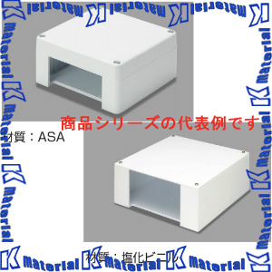 【P】マサル工業 エムケーダクト付属品 6号 ブンキボックス MDB613 ミルキーホワイト [36423]