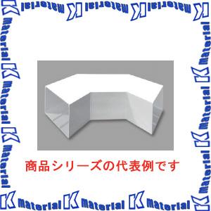 【P】マサル工業 エムケーダクト付属品 8号 平面大マガリ MDLM83 ミルキーホワイト [ms1636]