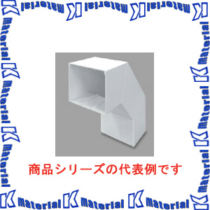 【P】マサル工業 エムケーダクト付属品 6号150型 外大マガリ MDLS6155 クリーム [ms1681]