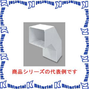【P】マサル工業 エムケーダクト付属品 8号150型 外大マガリ MDLS8153 ミルキーホワイト [ms1704]