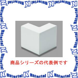 【P】マサル工業 エムケーダクト付属品 8号 外マガリ MDS182 ホワイト [ms1594]