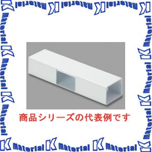 【P】マサル工業 エムケーダクト付属品 6号150型 T型ブンキ MDT6153 ミルキーホワイト [ms1751]