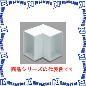 【P】マサル工業 エムケーダクト付属品 8号 内マガリ MDU183 ミルキーホワイト [ms1547]