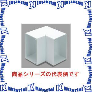 【P】マサル工業 エムケーダクト付属品 6号200型 内マガリ MDU6203 ミルキーホワイト [ms1531]