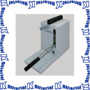 マサル工業 工具 メタルモール切断機 MMC1 [ms2782]
