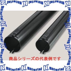 【P】マサル工業 オプトケーブルカバー3 径100 1m OCCS100 10本入 [ms0113-10]