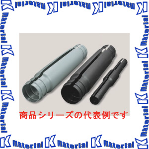 【P】マサル工業 パッチカバー 径75用 継手2 PCT06W ブラック 10本入 [ms2795-10]