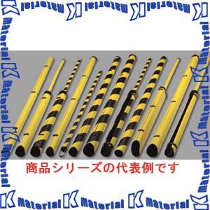 【P】【代引不可】【個人宅配送不可】マサル工業 PE支線ガード 2,000mm SHK1WX トラ 10本入 [43422]