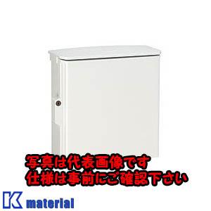 【代引不可】【個人宅配送不可】日東工業 OPK20-55A OPK形キー付耐候プラボックス 蓋付 [OTH35437]