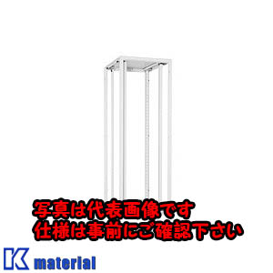【代引不可】【個人宅配送不可】日東工業 FSP60-614EN (FSラック FSシリーズ・オープンタイプ [OTH00581]