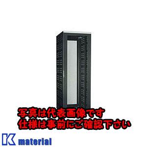 【全商品オープニング価格 特別価格】 【】【個人宅配送】日東工業 FSS100-622EKN(FSSラック FSシリーズ・ドア付タイプ [OTH00648] [OTH00648], シマネチョウ:b28f0a1e --- adaclinik.com