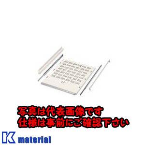 【代引不可】【個人宅配送不可】日東工業 RD162-232SK (ブラックイロ 台板セット [OTH01047]