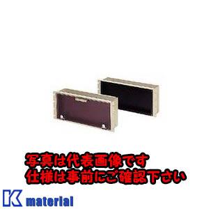 【代引不可】【個人宅配送不可】日東工業 RD23-15JW (RD23-15W スイッチパネル [OTH01143]