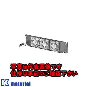 【代引不可】【個人宅配送不可】日東工業 RD47-63K(カンキセンツキパネル 換気扇パネル