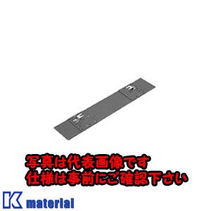【代引不可】【個人宅配送不可】日東工業 RD731-10K (RD731-10A 転倒防止板 [OTH01488]