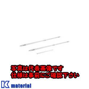 【代引不可】【個人宅配送不可】日東工業 RD76-820FSKN (ブラック 連結金具セット [OTH01538]