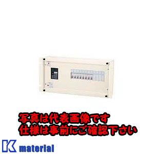 【P】【代引不可】【個人宅配送不可】日東工業 RD864-5EN6P8 分電盤ユニット [OTH01704]