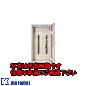 【代引不可】【個人宅配送不可】日東工業 DT-80KB (デンワタンシバン 電話用端子盤 [OTH18040]