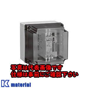 【代引不可】【個人宅配送不可】日東工業 EM-C1-P 電力計測盤