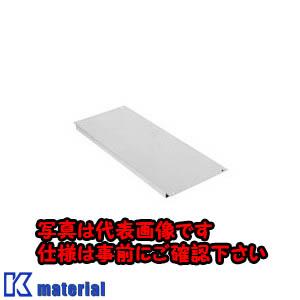 【P】【代引不可】【個人宅配送不可】日東工業 FCX11-105 (FJオプション FCX台板 [OTH22295]