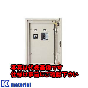 【代引不可】【個人宅配送不可】日東工業 FH2-31A (2シュタイネツB 二種耐熱分電盤 [OTH22601]