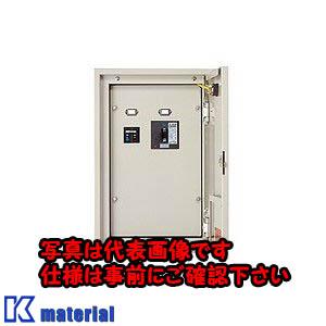 【P】【代引不可】【個人宅配送不可】日東工業 FH2-52-21B (2シュタイネツB 二種耐熱分電盤 [OTH22609]