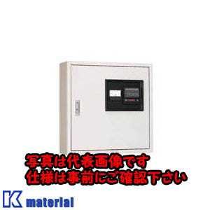 【P】【代引不可】【個人宅配送不可】日東工業 OGC-37M 標準制御盤 [OTH28621]